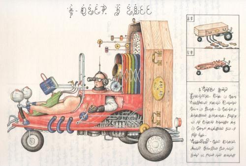 luigi serafini codex seraphinianus 1